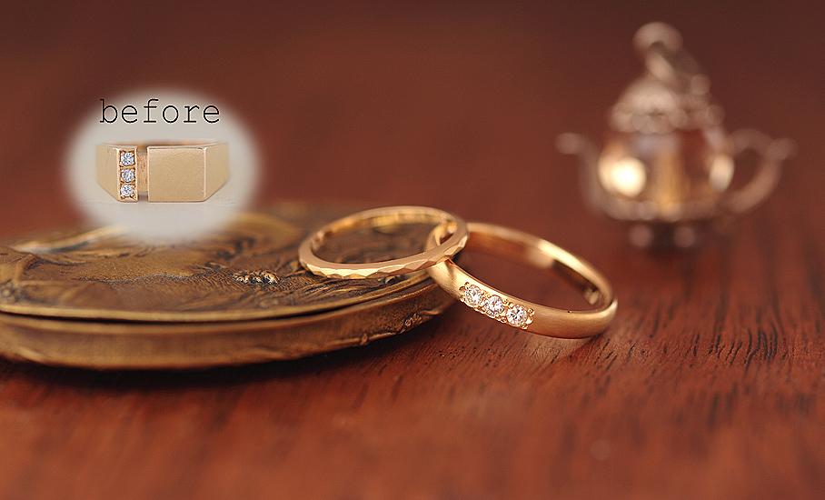 リフォームジュエリー結婚指輪
