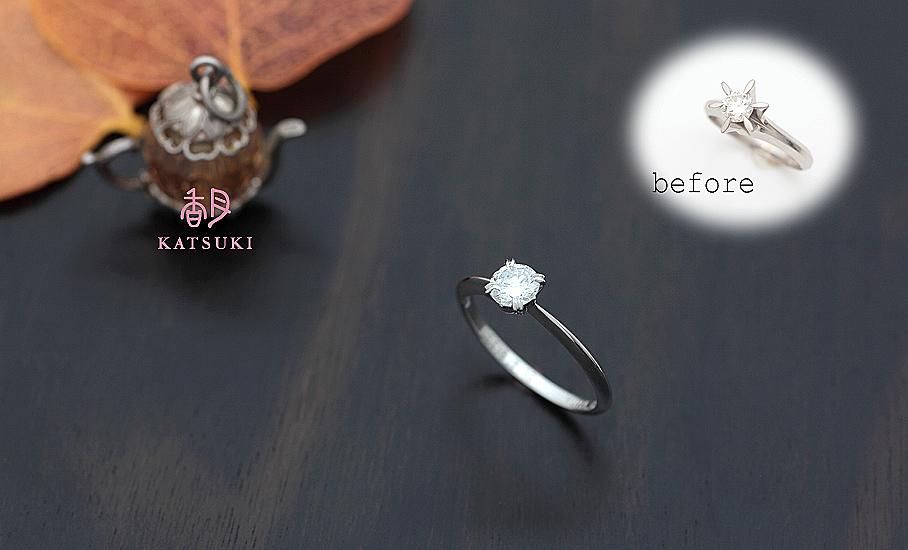 ダイヤモンド リフォームジュエリー