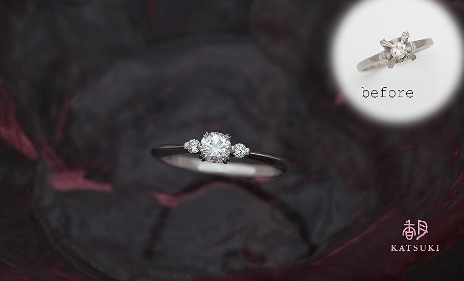 リフォームジュエリー 0.220ctダイヤモンド (Total:0.260ct)