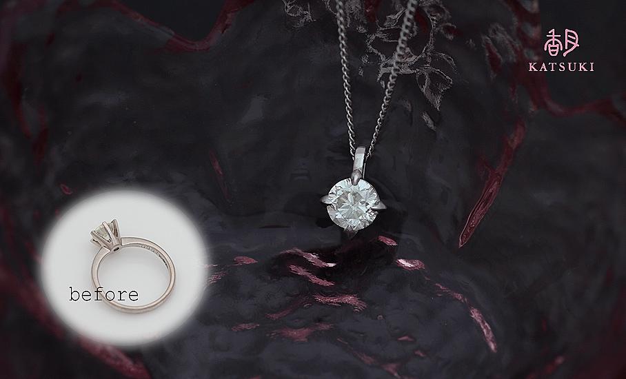 リフォームジュエリー 0.997ctダイヤモンド