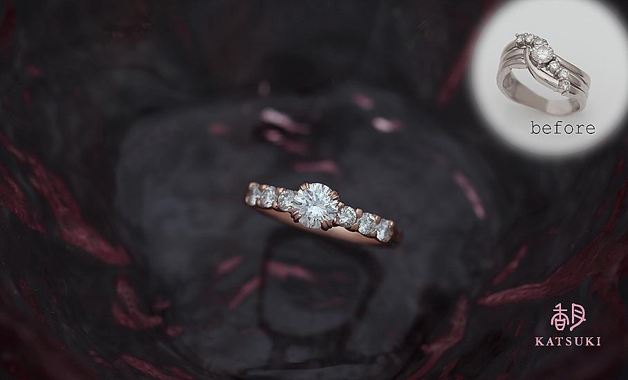 リフォームジュエリー 0.365ctダイヤモンド (Total:0.625ct)