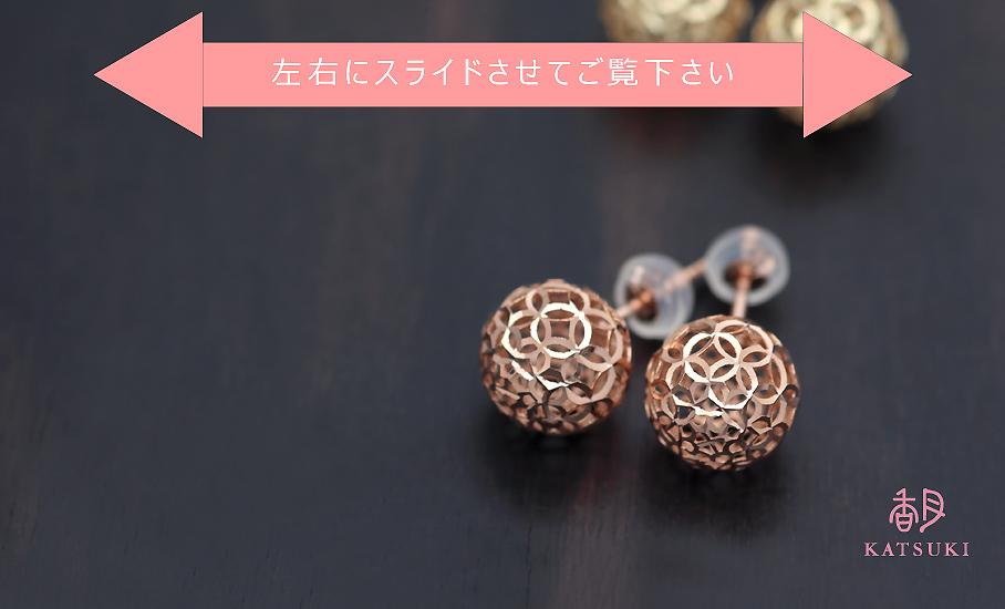 KATSUKIオリジナル【アリウムピアス】 K18PG