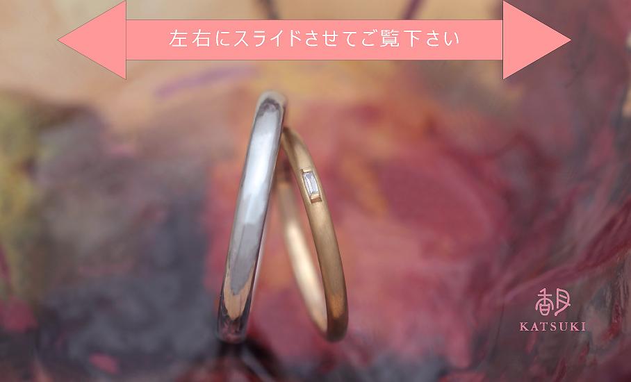 """オリジナル結婚指輪 """"ボーテ"""" ダイヤモンド込み¥77.000-/税別から   ◆シルバー制作可:¥27.500/税別から"""