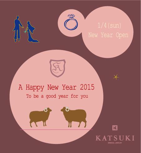 KATSUKI ☆2015☆