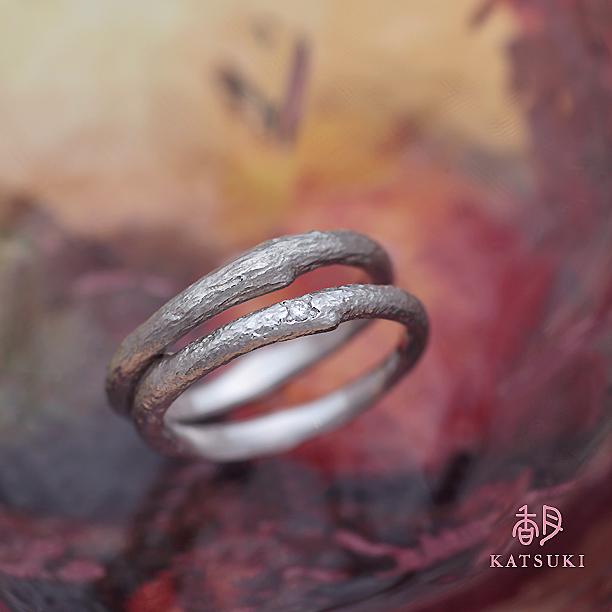 小枝の結婚指輪