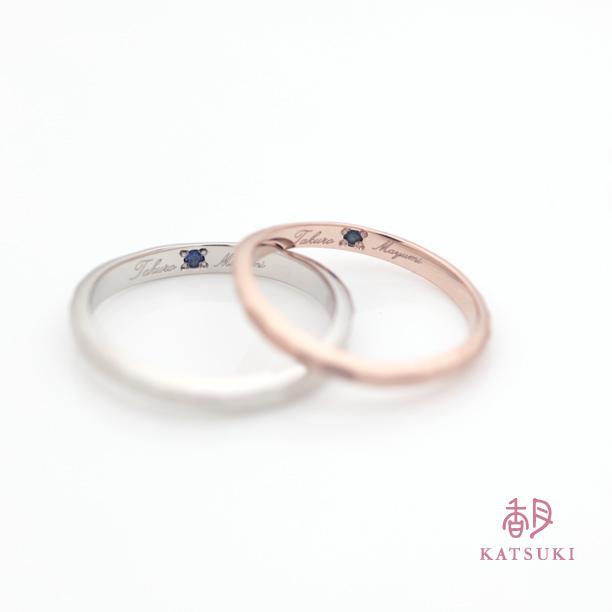 内側にサファイアが輝く結婚指輪