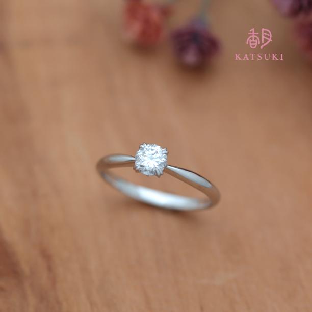 割爪にこだわった婚約指輪