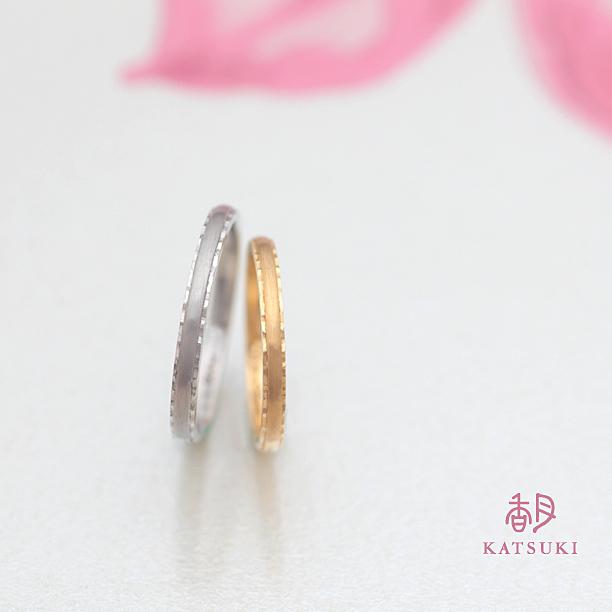 幅とシルエットのアレンジが加わった結婚指輪