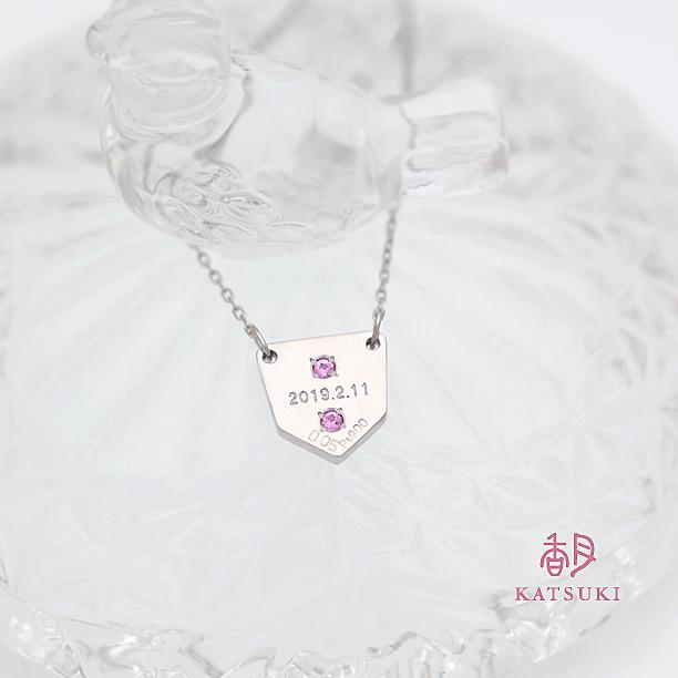 ピンクサファイアの輝くサプライズネックレス