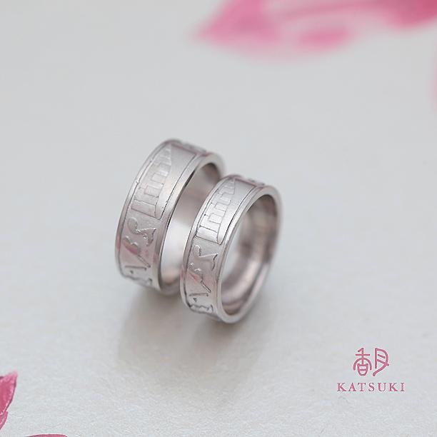 鍵盤や音符をデザインしたフルオーダーの結婚指輪