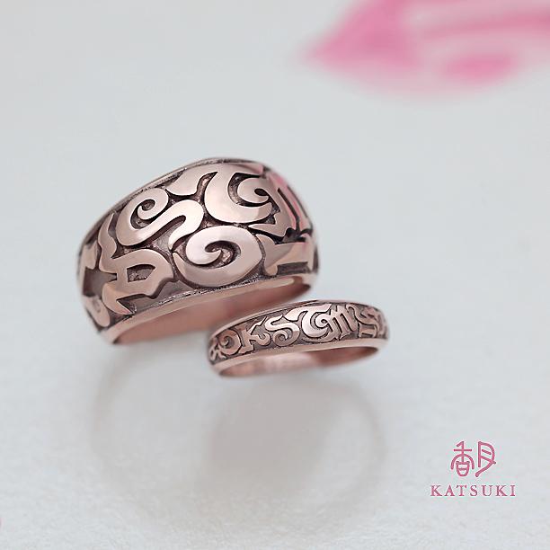 ピンクゴールドを贅沢につかったフルオーダーの結婚指輪