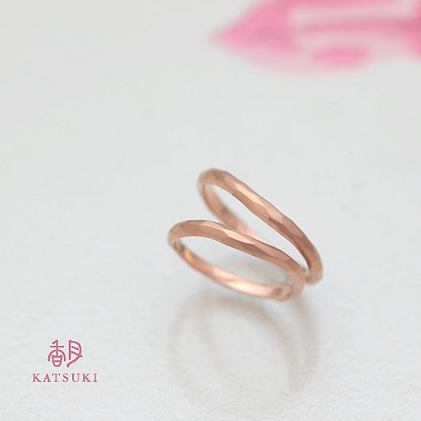 KATSUKI オリジナル素材の結婚指輪K20PG