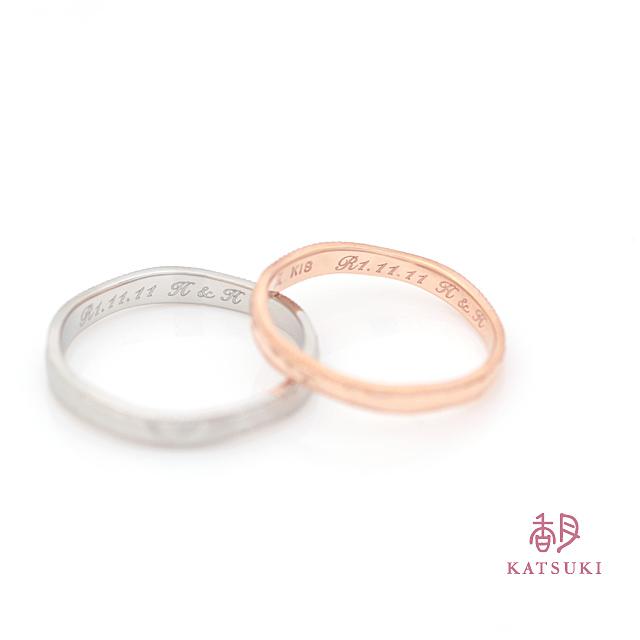 内側に筆記体の刻印を施した結婚指輪