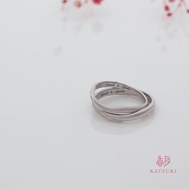 内側筆記体刻印の結婚指輪