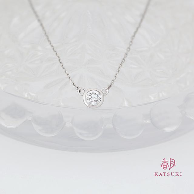 婚約指輪をシンプルなネックレスへ<リフォーム>