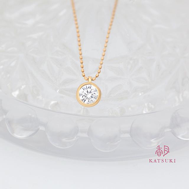 0.5ctのダイヤモンドが輝くイエローゴールドネックレス<リフォーム>