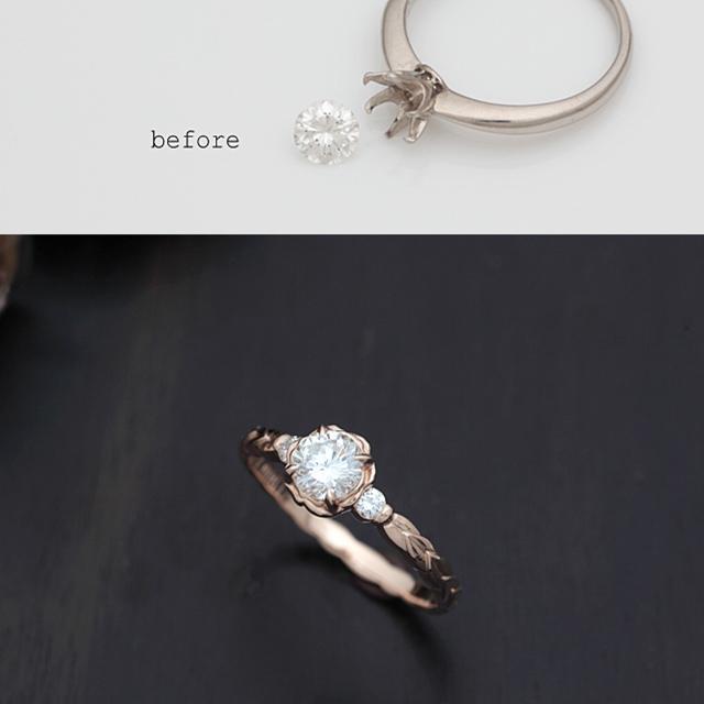 婚約指輪を普段づかいの新しい指輪に<リフォーム>