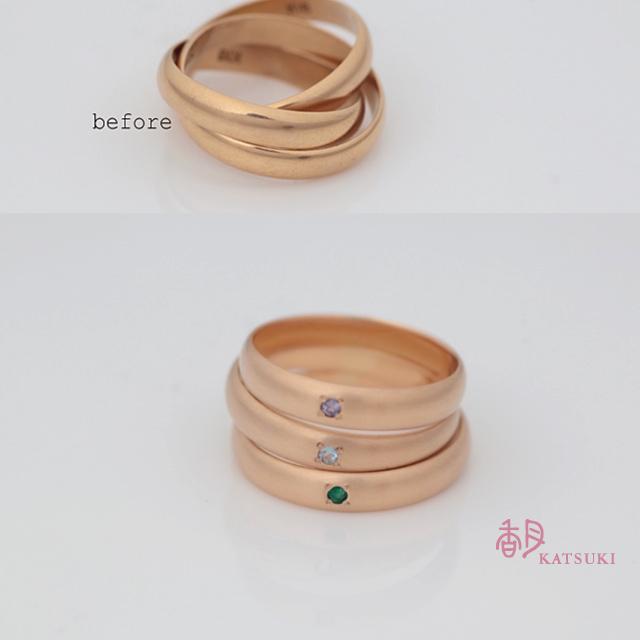 譲り受けられた3連の指輪を1本ずつに<リフォーム>