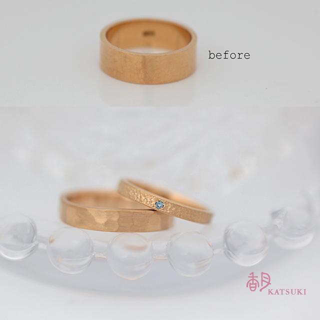 セカンドマリッジ(新しい結婚指輪)<リフォーム>