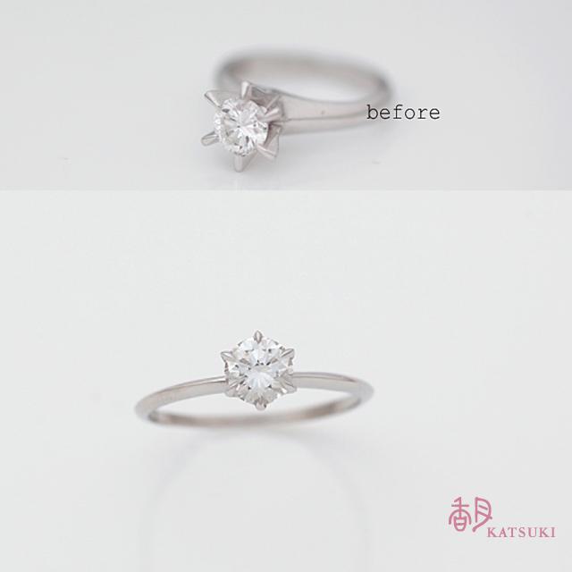 立爪婚約指輪を普段づかいの指輪に<リフォーム>