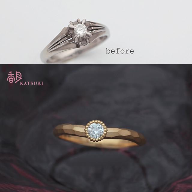 使われなくなった指輪を新しい指輪に<リフォーム>