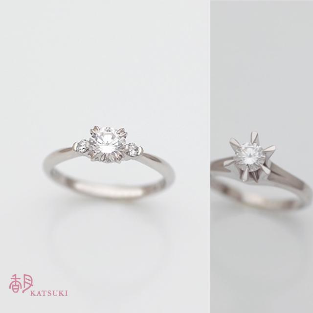 立爪婚約指輪を新しい婚約指輪に<リフォーム>