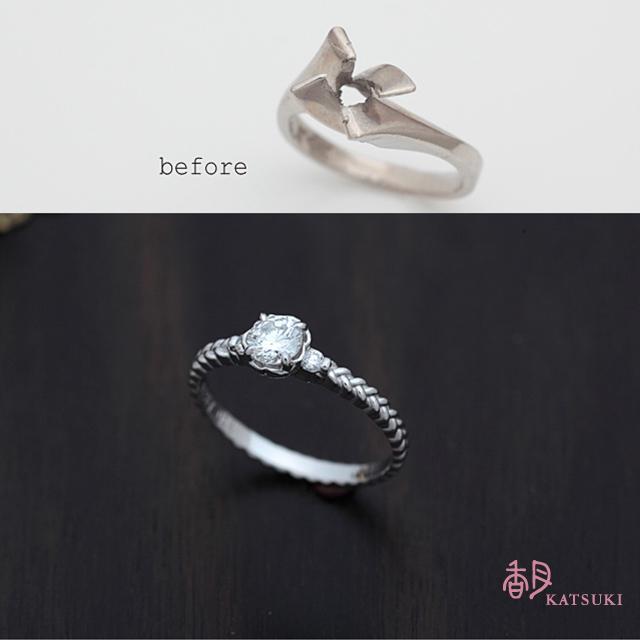 お母様のダイヤモンドが輝く三つ編みの指輪<リフォーム>